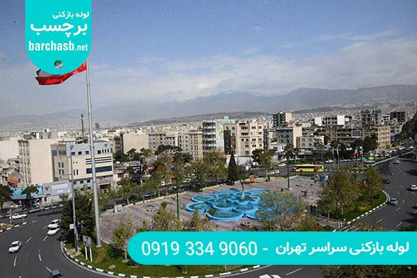 خدمات لوله بازکنی شرق تهران