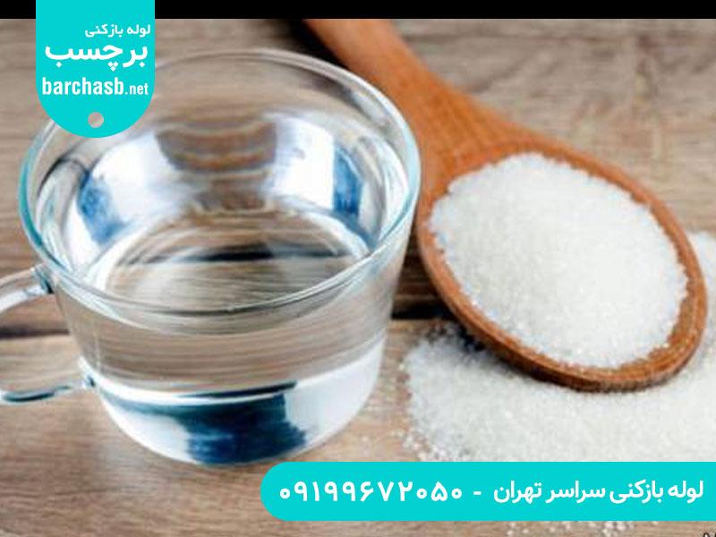 آموزش باز کردن لوله با سرکه و نمک