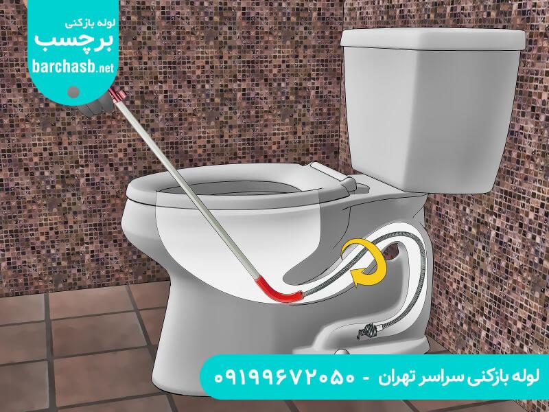فنر زدن توالت فرنگی با فنر دستی