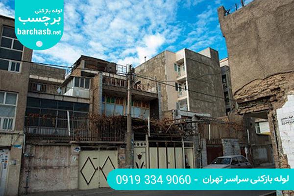 خدمات لوله بازکنی در خزانه بخارایی تهران