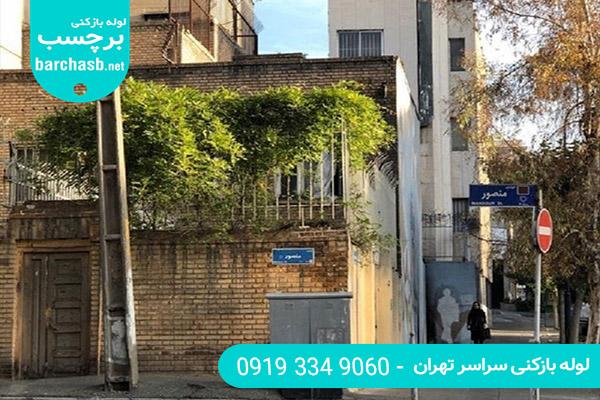 خدمات لوله بازکنی در خیابان شیرازی تهران